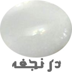 GEMNajaf
