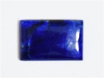 نگین لاجورد چهار گوش طبیعی آبی پر رنگ