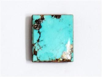 سنگ فیروزه نیشابورچهار گوش آبی شجر